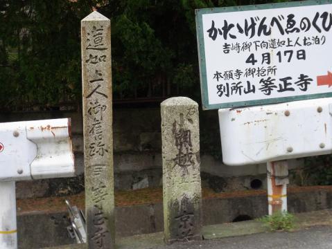 20121006小関越え0720