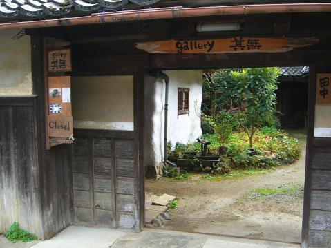 20121103明日香ポタ2662