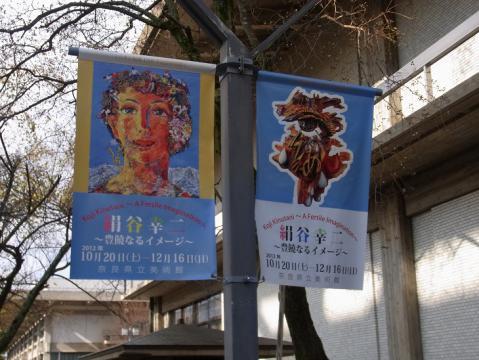 20121216奈良1042