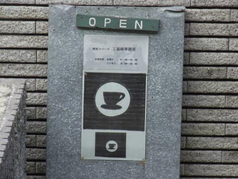 20121216奈良1065