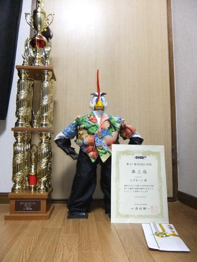 ROBO-ONE21④