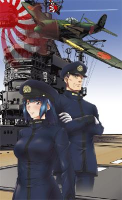 帝国護衛艦隊太平洋を征く3_coverplan