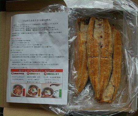 sirayaki_20120711191544.jpg