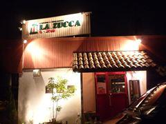 熊本市東区のLA ZUCCA(ラ・ズッカ)でイタリアンディナー。