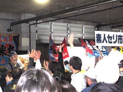 さんぽくさかなまつり2012 006-1