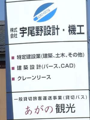 阿賀野歌謡祭033-1