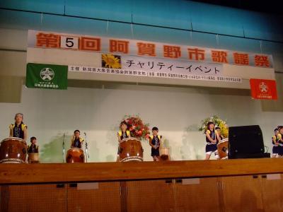 阿賀野歌謡祭2012 149-1