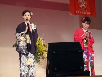 阿賀野歌謡祭2012 065-1