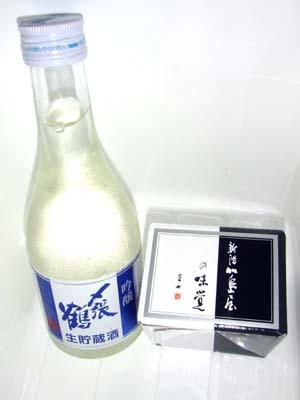阿賀野歌謡祭2012-1