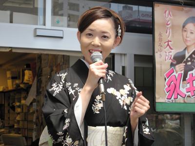 巣鴨後藤楽器浅草ヨーロー堂2012.8.5 056-1