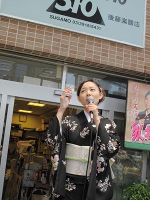 巣鴨後藤楽器浅草ヨーロー堂2012.8.5 001-1