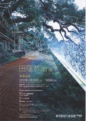 林檎の教会5 - コピー - コピー