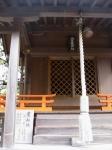 日吉・東本宮-竈殿社と多羅葉05