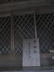 日吉・総社05