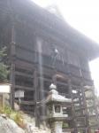 日吉・金大巌への山道23