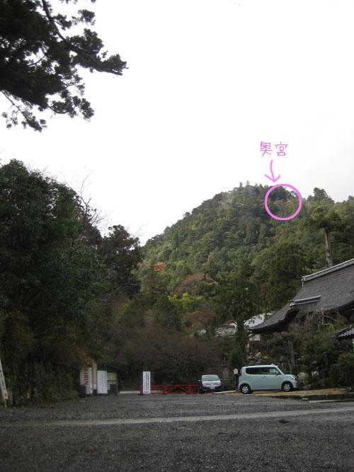 日吉大社八王子山02