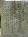 龍田大社・本殿26