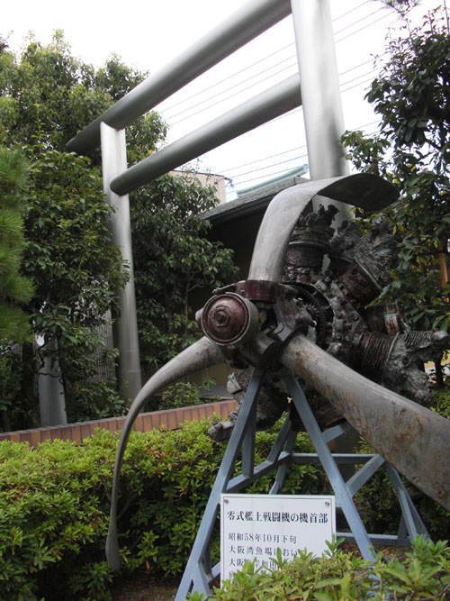 飛行神社14