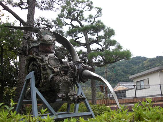 飛行神社32