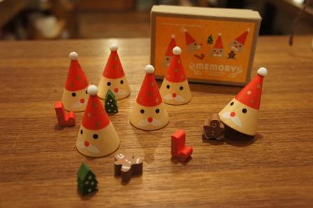 クリスマスゲーム1