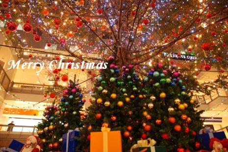 cristmas18-24.jpg
