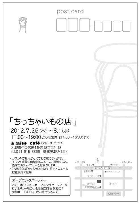 dm17-2.jpg