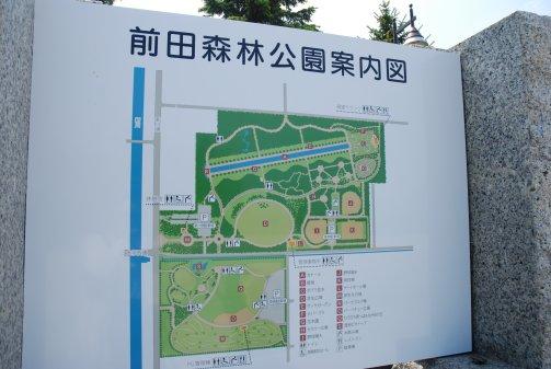 fuji16-2.jpg
