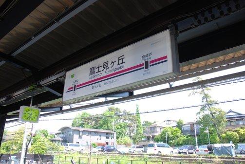 kichijyouji16-2.jpg