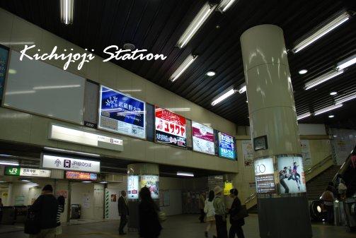 kichijyouji16-3.jpg