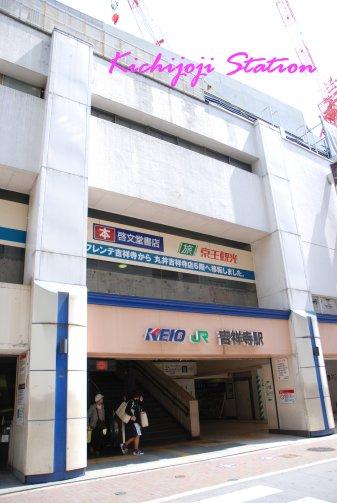 kichijyouji16-4.jpg