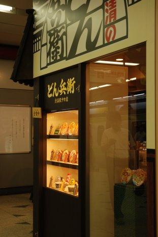 shibuya17-2.jpg