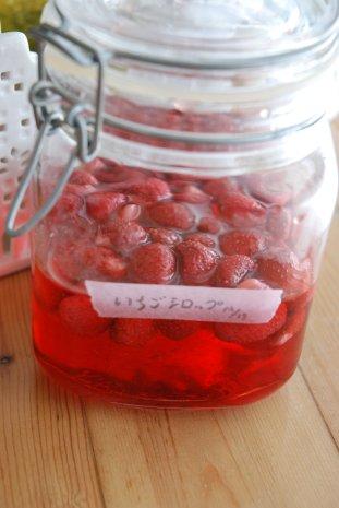 strawberry21-5.jpg