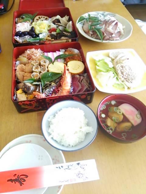 2014おせち料理