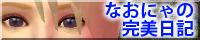 banner_20120918.jpg