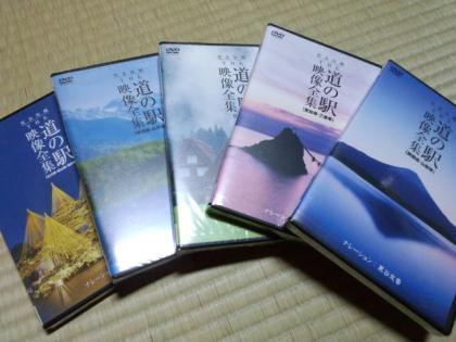 DSC_0047_convert_20120729201105.jpg