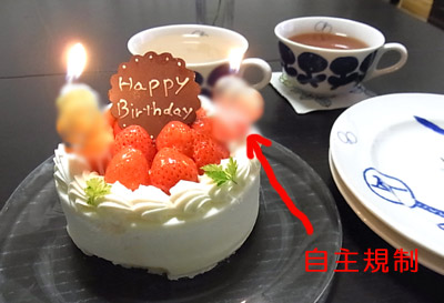 2012_06_25_a.jpg