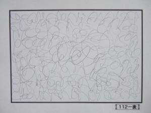 魂胆光編-00112表