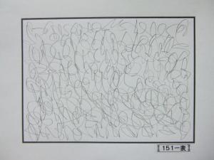 魂胆光編-00151表