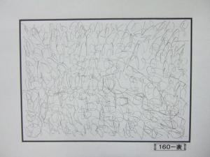 魂胆光編-00160表