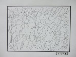 魂胆光編-00172裏