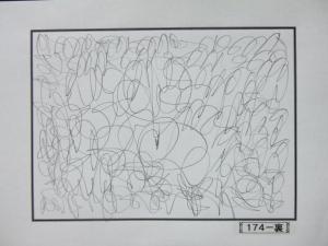 魂胆光編-00174裏
