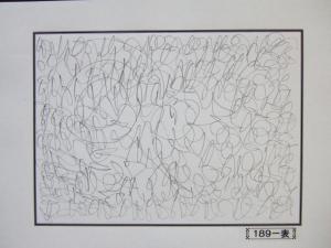 魂胆光編-00189表