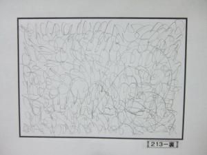 魂胆光編-00213裏