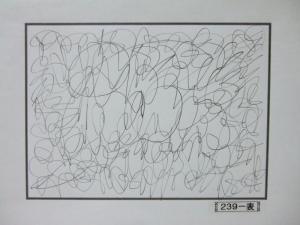 魂胆光編-00239表