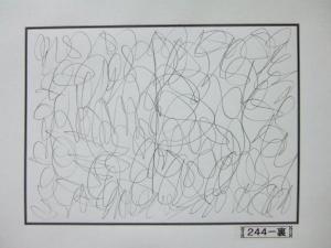 魂胆光編-00244裏