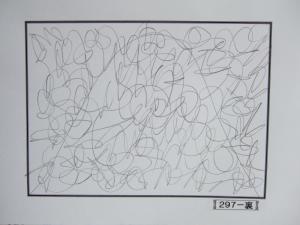 魂胆光編-00297裏