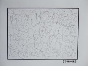 魂胆光編-00298表