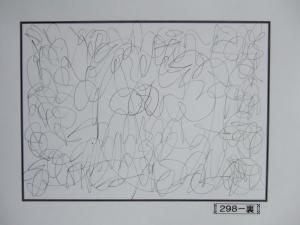 魂胆光編-00298裏