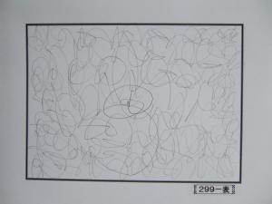 魂胆光編-00299表