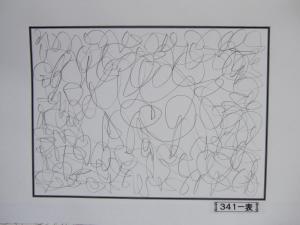 魂胆光編-00341表
